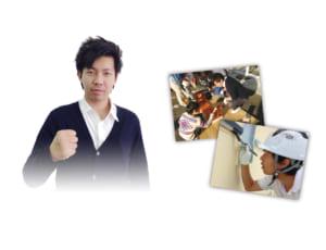 村松代表ブログ